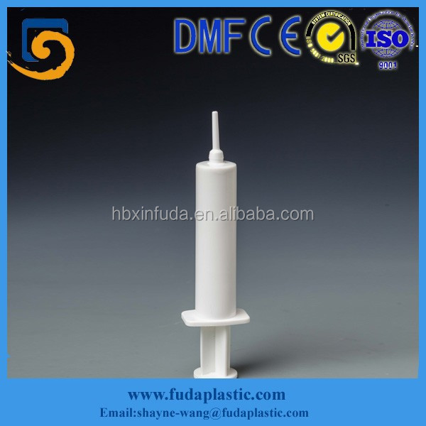 13ML syringe veterinary pharmaceutical syringe