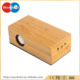 2018 Eco-friendly Mutual Induction Rechargeable Wood Speaker Mini Wirless Bamboo Wooden Mutual Induction Speaker