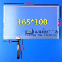 7-inch touch screen GPS car DVD car machine Innolux AT070TN92 TN90 tablet 165 * 100