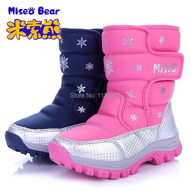 China-top-brand-2015-autumn-winter-children-boots-kids