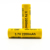 18650  cylindrical Battery for flashlight rechargeable li ion battery 18650 3.7v 2200mah