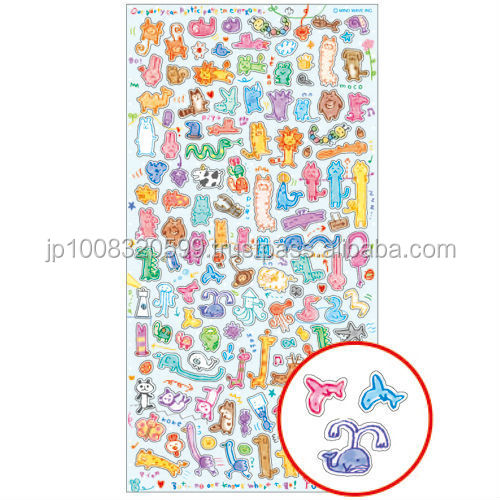 Petit Sticker 73802 YURU animal handwriting _ Handwriting _ sticker paper _ paper craft _ most popular products