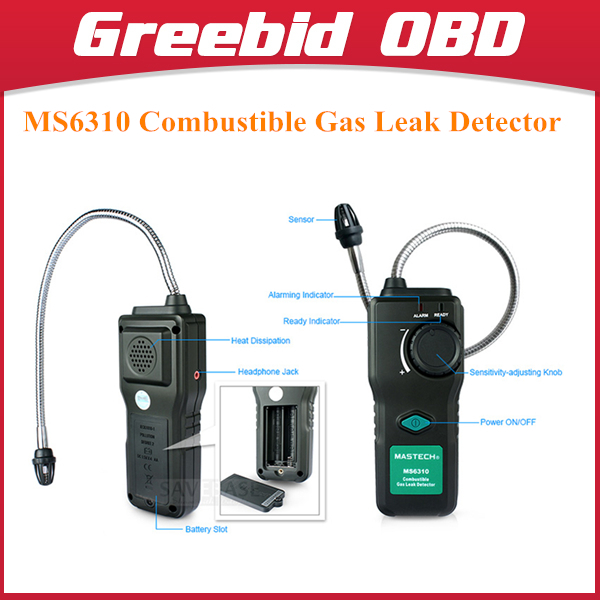 Ms6310 горючих газов детектор утечки природного газа метана звук свет сигнализация MS6310 детектор утечки газа