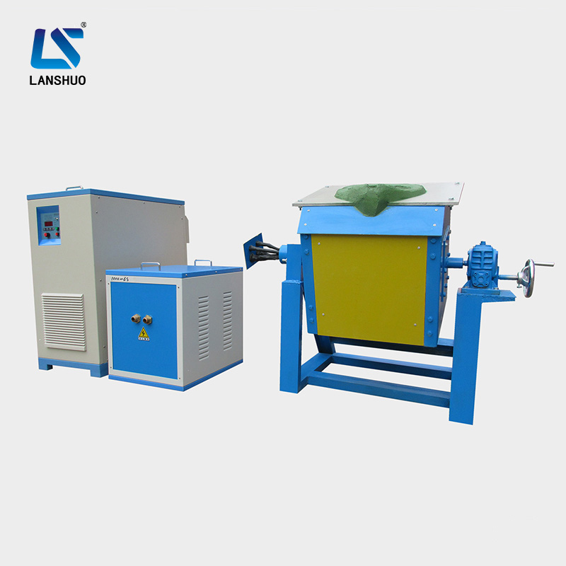 indution melting furnace