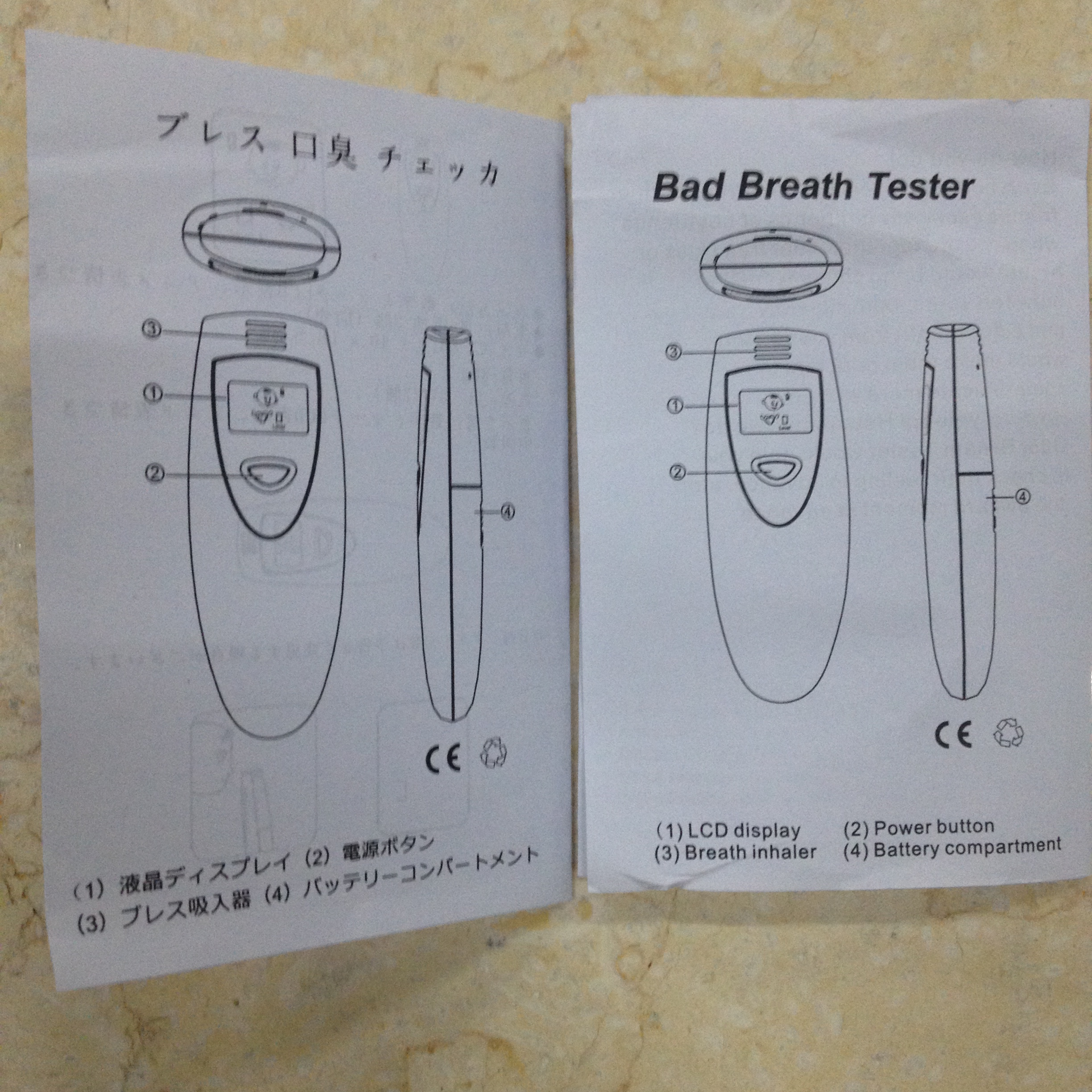 bad breath tester/Protable fashional gift for Odor fresh Tester 200 blue