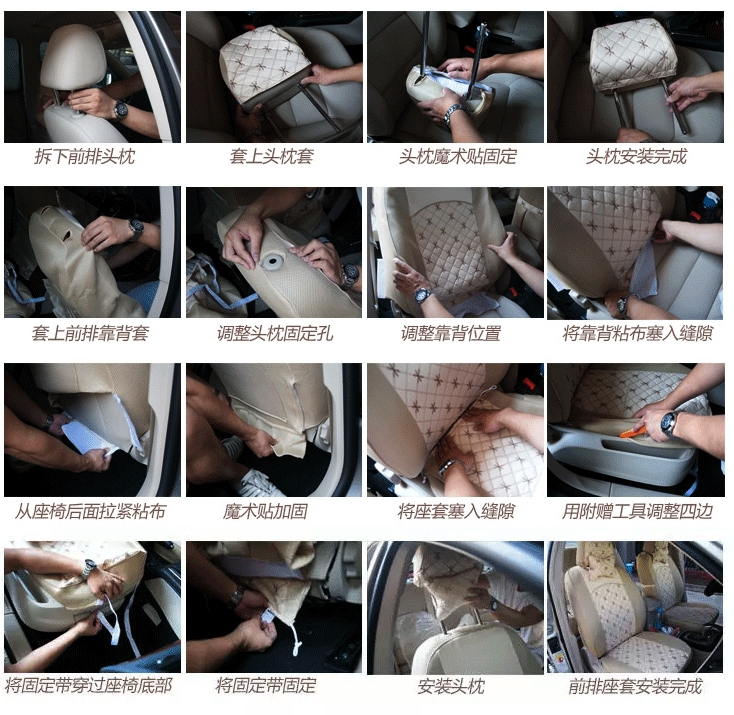 ZT-B-058 soft and cute  cheap car seat covers online shipping