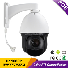 "CCTV Security Outdoor IP66 4"" MiniSize High Speed Dome PTZ Camera PoE HD IP 1080P 2.0MP Megapixels 20X Zoom ONVIF Auto Focus P2P"