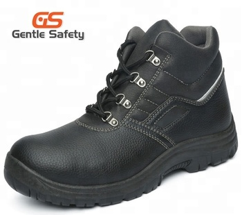 Security shoes GT5966, View security