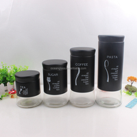 Logo can be printed glass canister with stainless steel lid