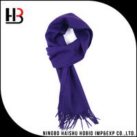 Winter wear plain wool shawl scarf for men