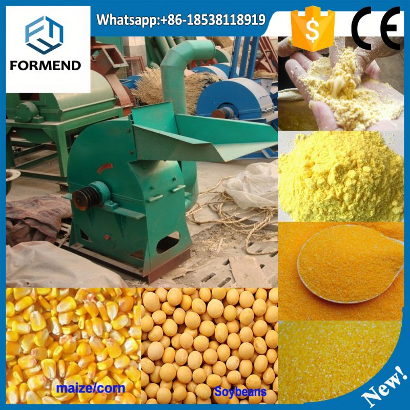Poultry feed milling machine / animal feed grinder mill machine