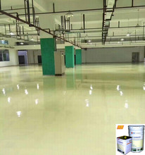 Epoxy anti-static hardener chemical formula floor paint for car parking
