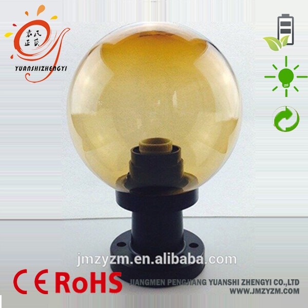 Gold Color 200mm Round Ball Lamp Shade Table Pillar Lamp