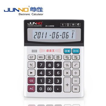 Cheapest Big Key Multifunction Talking Calculator - Buy Jeweled  Calculator,Cheap Rubber Calculator,Funny Calculator Product on Alibaba com