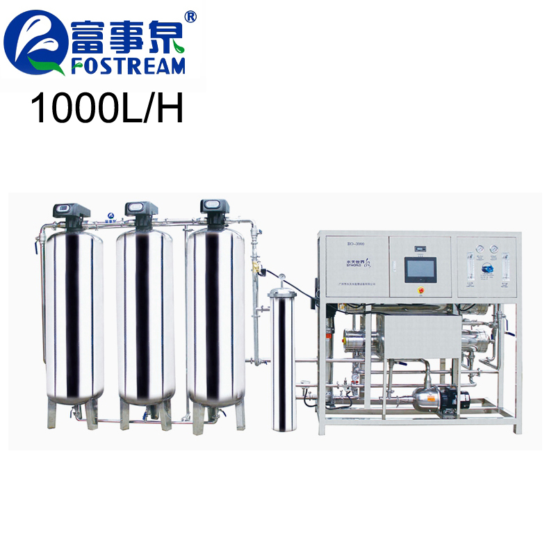 BV Certified 30000lph pure water machine/a small water treatment plant