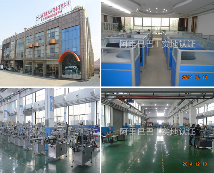 automatic manual glass bottle capping machine