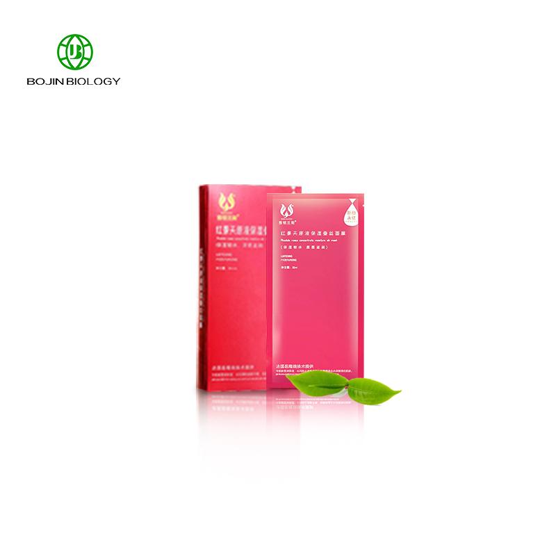 Rhodoila Natural Korean Elastic Firming Smoothing Hydrating Silk Facial Mask
