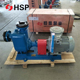 China price Agriculture Irrigation single phase centrifugal pump