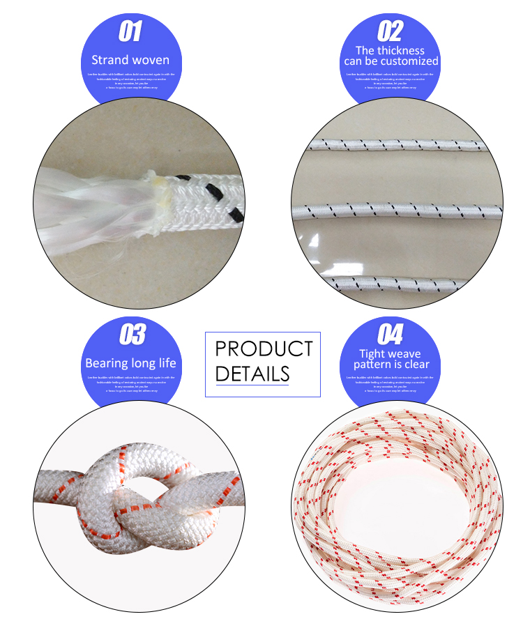 Woven Nylon Insulated Safety Rope
