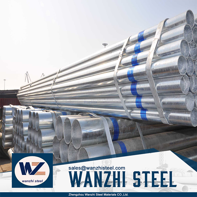 2 inch galvanized pipe,mild steel square hollow sections