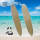 Wholesale Epoxy Bamboo Best Longboard Surfboard From Top Surfing