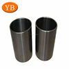 Customized mild steel bush,steel insert bush,flanged bushing steel ISO9001:2008