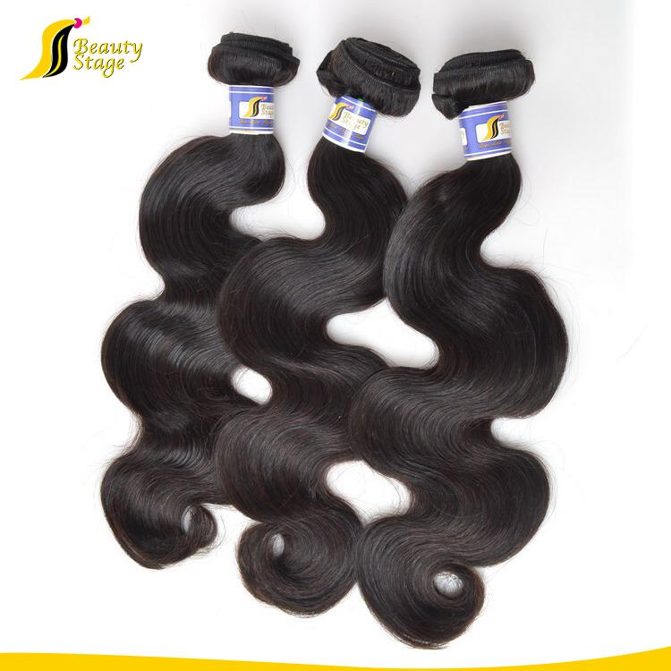 Ideal Hair Products Alibaba Brazilian Free Samples Virgin Hairhair