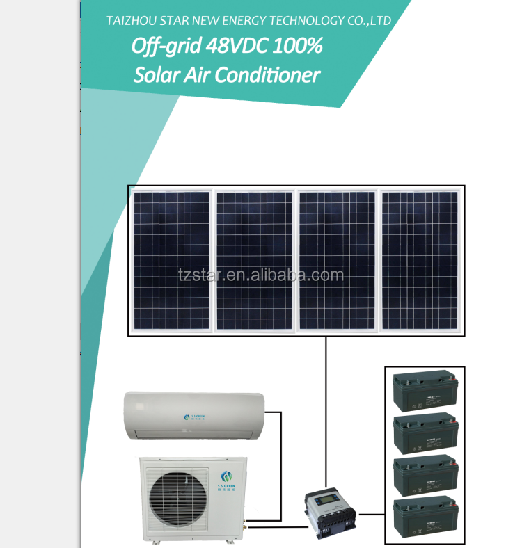 100% solar DC 48v 12000btu  air conditioner solar ac