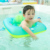 Inflatable Square Shape Baby Swimming Seat Tubes Baby Swimming Trainer Baby Water Sport Pool Float Ring