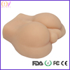 100% full solid silicone Upgraded solid silicone Man ass Doll Big Ass
