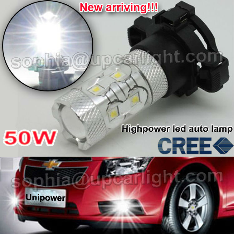 Newest highpower 12V-24V 50W CREE LED auto lamp H16 5202 2504 PSX24w H4 H7 H8 H9 H10 H11 9005 9006 P13 PSX26 PY24