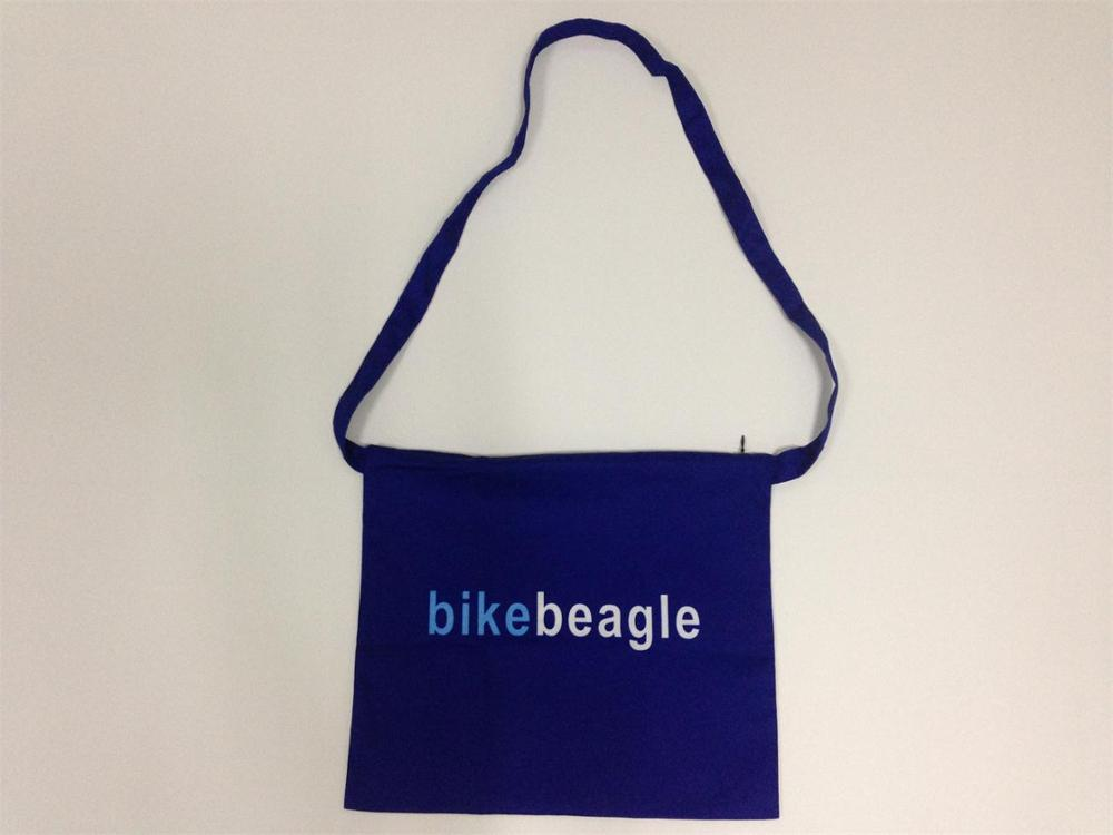 Custom Cycling Musette Bag with sublimation print, Cycling food bag