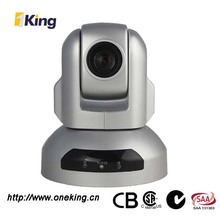 Full HD High Definition OEM Webcam PTZ Compatible With Major Video Conferencing And Lecture Capture Codec