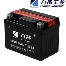 China manufacture 12v rechargeable motorcycle battery / Scooter battery