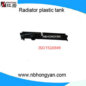 top quality car radiator plastic tanks for TO-391 DPI 2891 2892