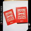 playing card for laptop,brand name memory card,jcop card
