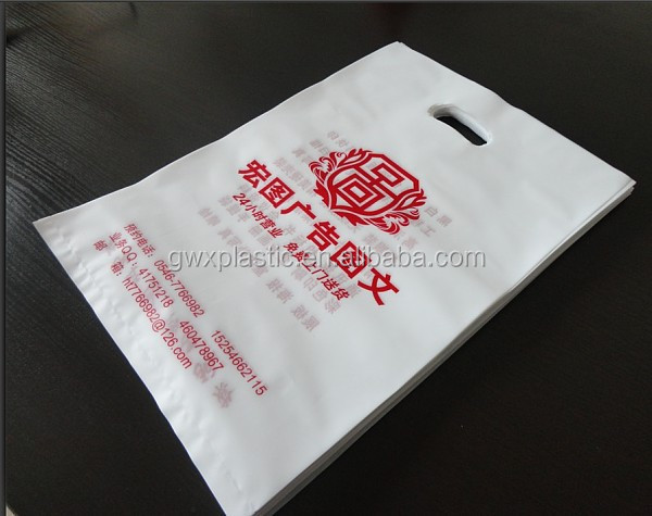 "18"" x 22"" x 3"" Biodegradable Plastic Shopping Bags - Fold Over Die Cut Handle"