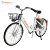36v 350w aluminum alloy e bike sharing electric bike