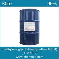 Ethane 1 2 bis(2 methoxyethoxy) Ansul Ether 161 CAS 112-49-2