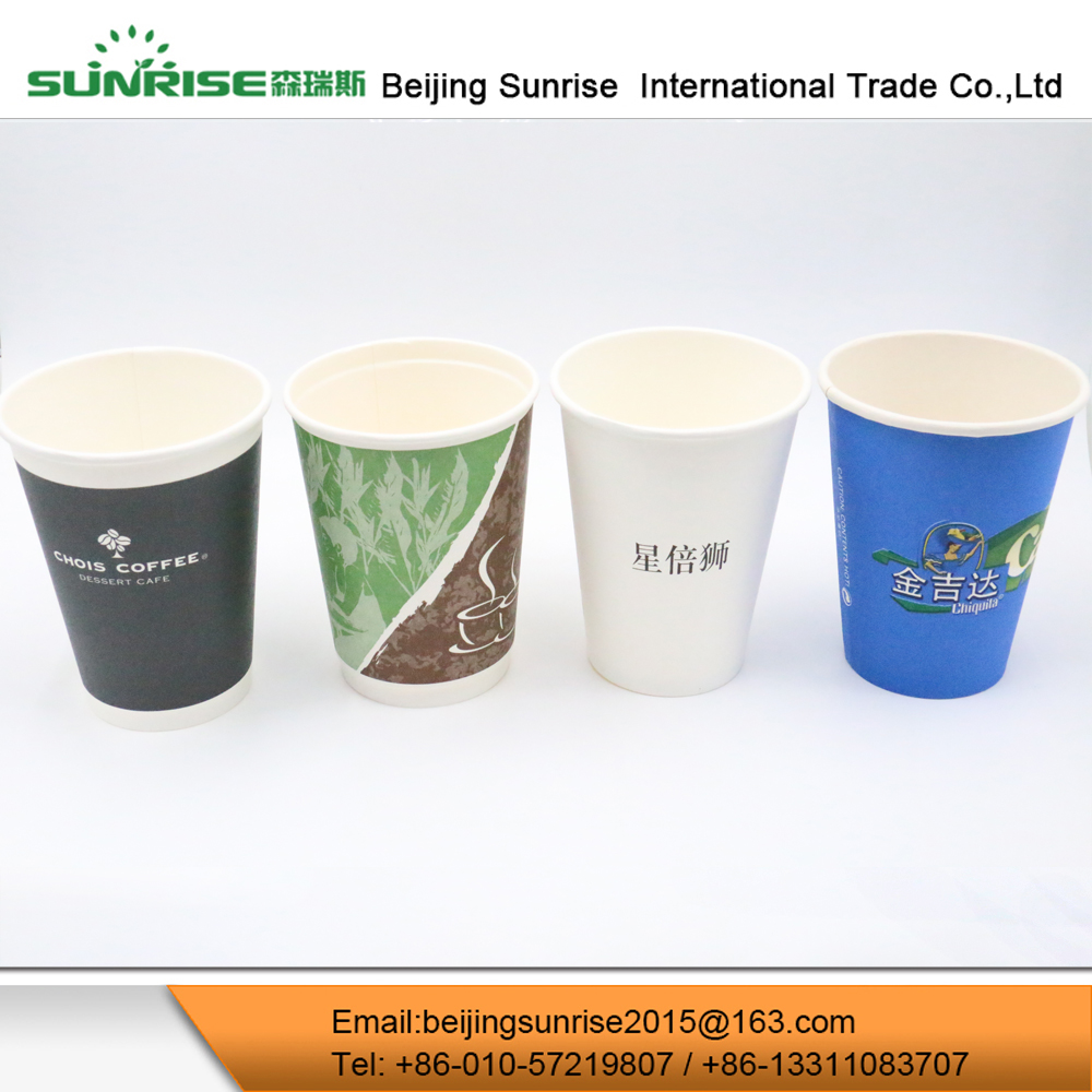 Newest Disposable Flexo Printing Tea Coffee Paper Cup