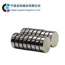 N35 D20X5mm big size neodymium magnets price