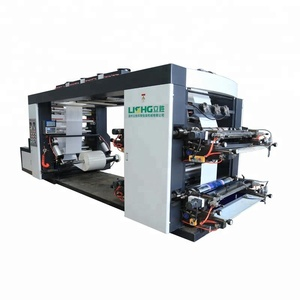 High speed flexographic printing machine for plastic film printing