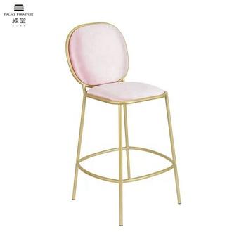 Fine Velvet Bar Stool Pink Velvet Chair Funny Bar Stools Metal Luxury View Velvet Bar Stool Palace Product Details From Foshan Shunde Huaquan Furniture Cjindustries Chair Design For Home Cjindustriesco