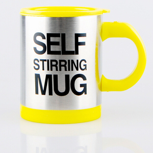 Factory Price Personalized 400ml Thermal Coffee Self Stirring Mug