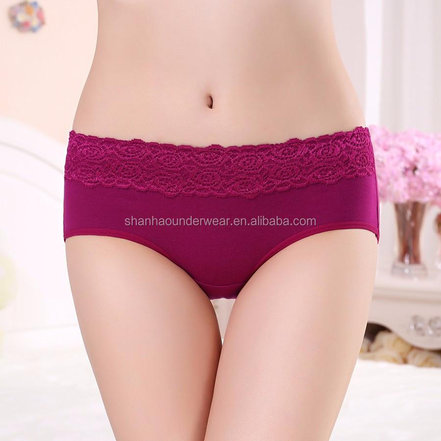 Free Cotton Panties 37