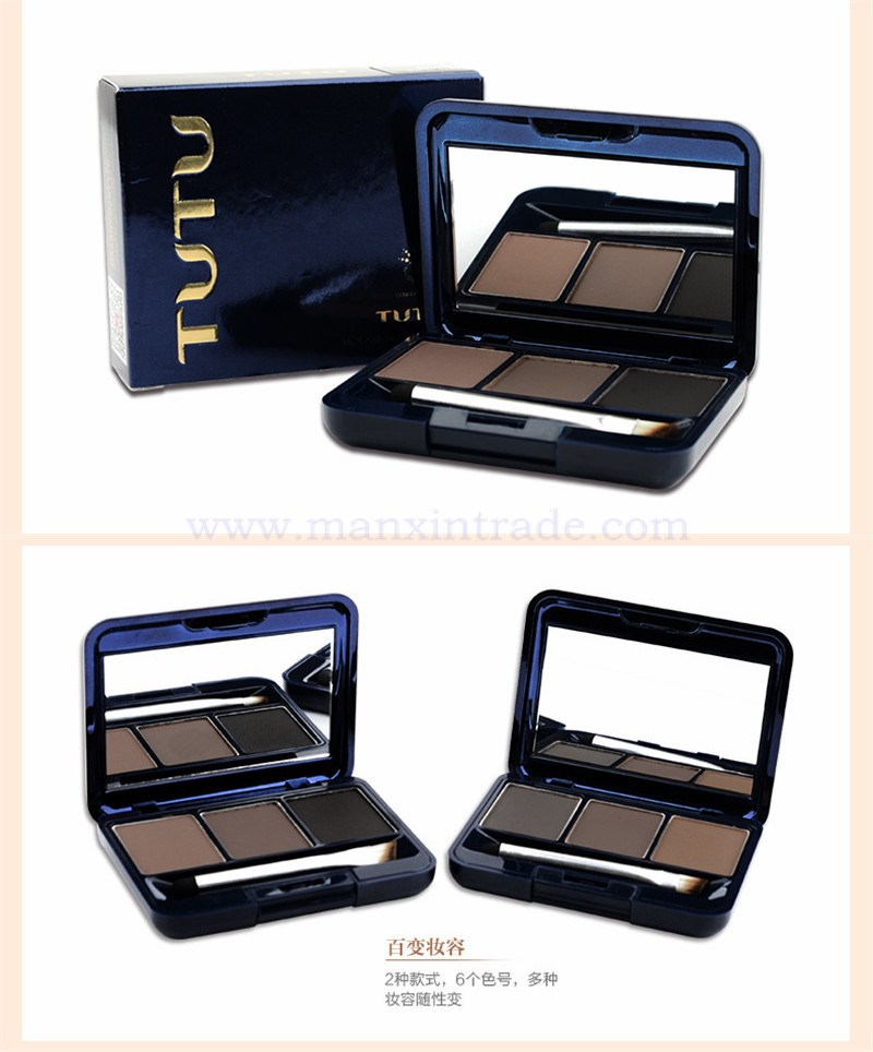 Eyebrow Powder Palette Case With Brush