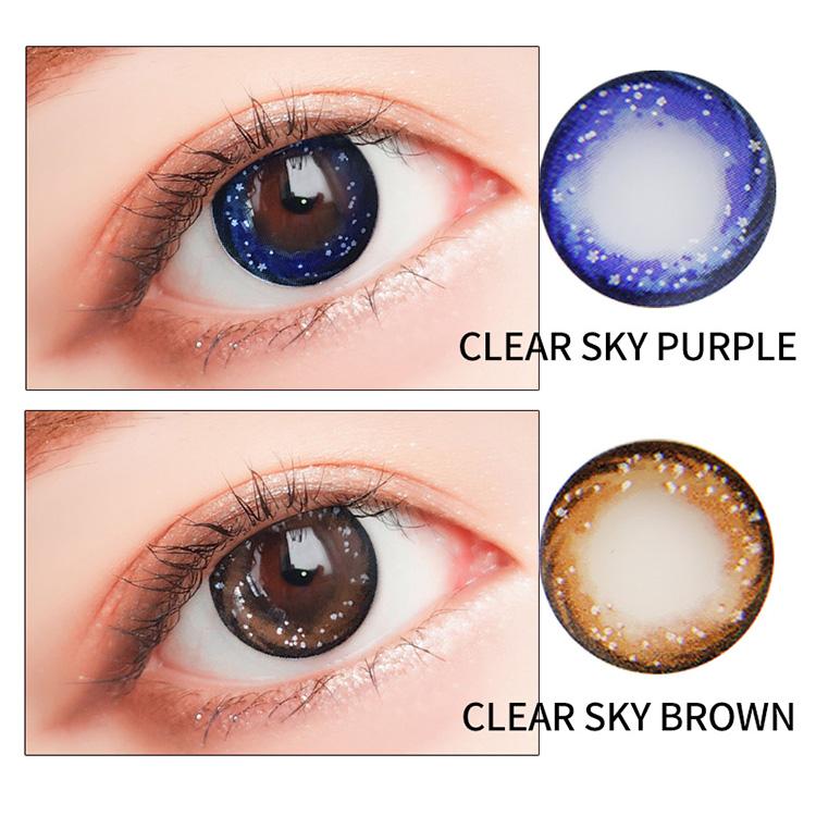 93caa12d40 Belleza esquina Yemu mejor venta de lentes de contacto cosméticos loco lentes  de contacto