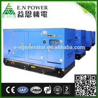 top sale 100 kva diesel generator price