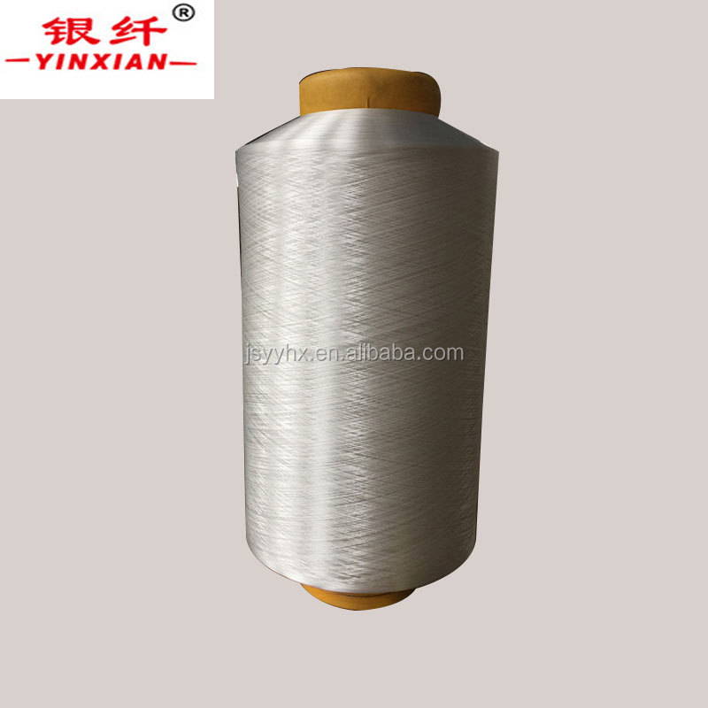 twisted polyester yarn raw white core spun yarn for knitting and weaving