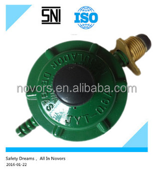 low pressure regulator for natural gas/LPG HM805